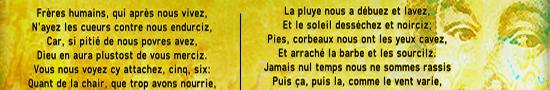 [Chronique] Laure Gauthier, Je neige (entre les mots de Villon), par Christophe Stolowicki