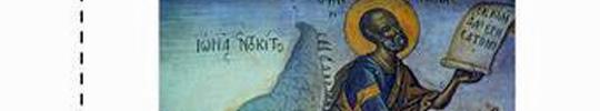 [Chronique] Jean-Paul Gavard-Perret, Pour une nouvelle philosophie de l'Histoire (à propos de Jean-Louis Poitevin, Jonas ou l'extinction de l'attente)