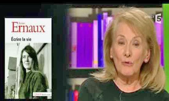 [Agenda] L'intertextualité dans l'oeuvre d'Annie Ernaux, colloque international de Rouen