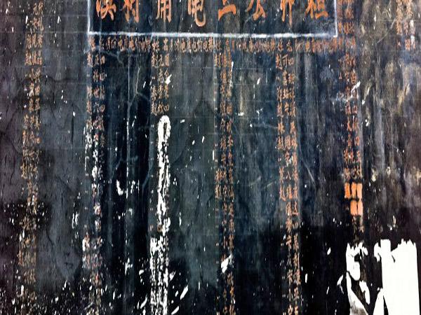 [Texte] Marc Perrin, Spinoza in China, 11 novembre 2011- 26 décembre 2014 (1/2)