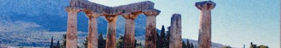 [Livre-chronique] Jean Esponde, Les derniers Grecs, par Christophe Stolowicki