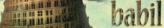[Chronique] Babil de Jacques Brou : un livre politique, par Guillaume Basquin