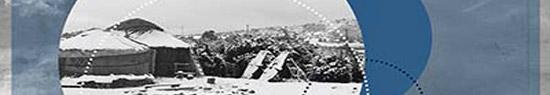 [Chronique] Fred Griot, Cabane d'hiver, par Fabrice Thumerel