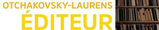 [News] Hommage à P.O.L, par Fabrice Thumerel